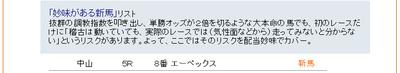 Shinba0702bmp