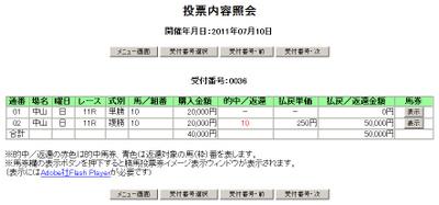 Na071011abmp