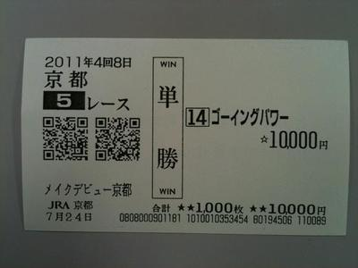 Ky072405a