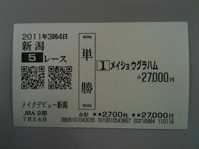 Ni072405a
