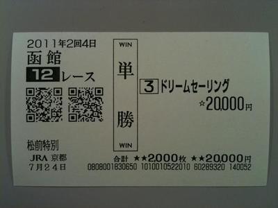 Hk072412a