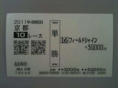 Ky072410a