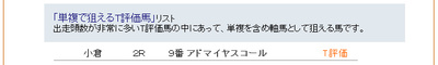 Shinba0828bmp