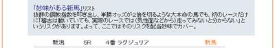 Shinba0903bmp