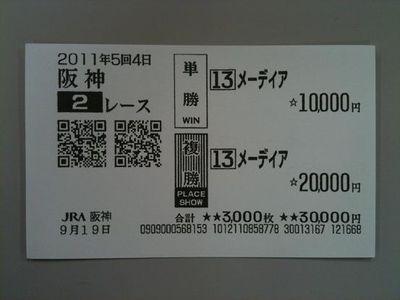 Ha091902a