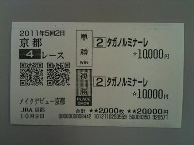 Ky100904a