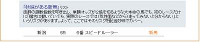 Shinba1015bmp