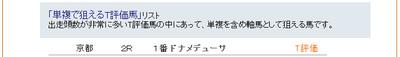Shinba1016bmp