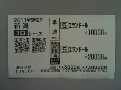 Ni101610a