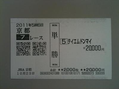 Ky102307a