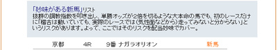 Shinba1023bmp