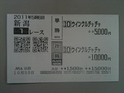Ni103001a