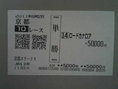 Ky110610a