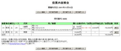 Ni111202abmp