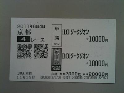Ky111304a