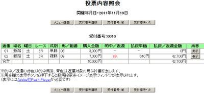Ni111905abmp