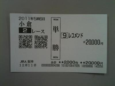 Ko121103a