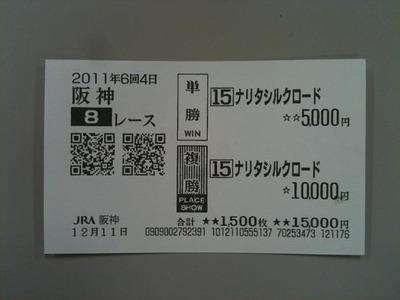 Ha121108a