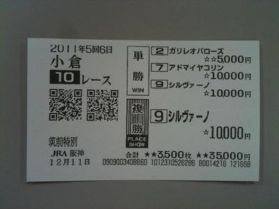 Ko121110a