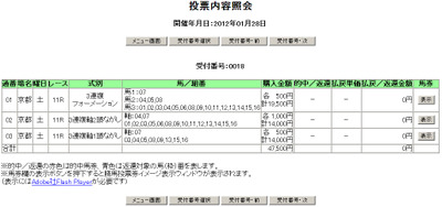 Ky012811abmp_2