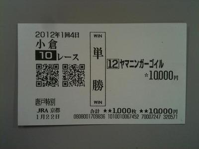 Ko012210a