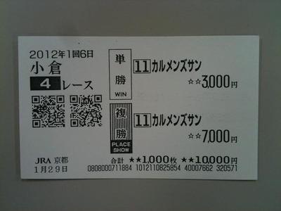 Ko012904a