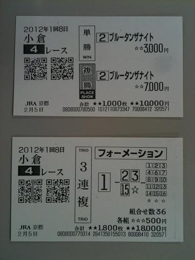 Ko020504a