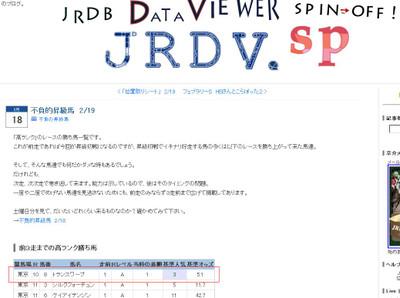 Jrdv0219bmp