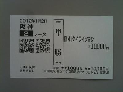 Ha022602a