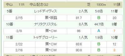 W50226bmp