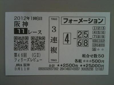 Ha031111b