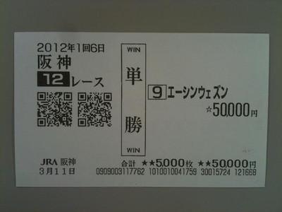 Ha031112a