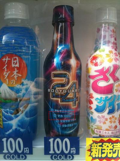 Yasumi0320e