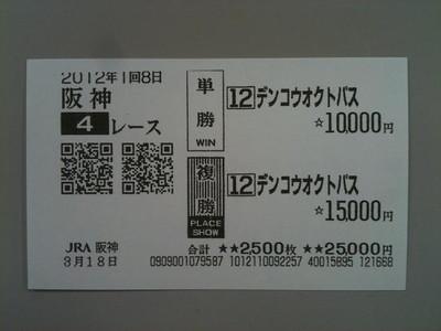 Ha031804a