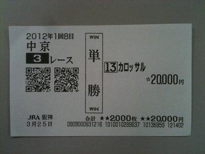 Cy032503a