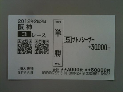 Ha032503a