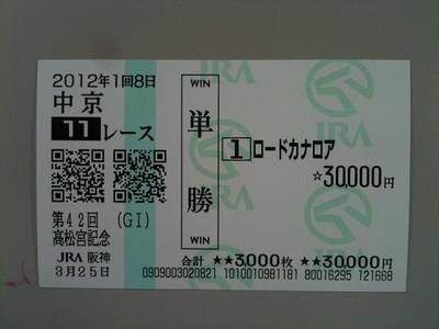 Cy032511a