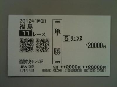 Fu042211a