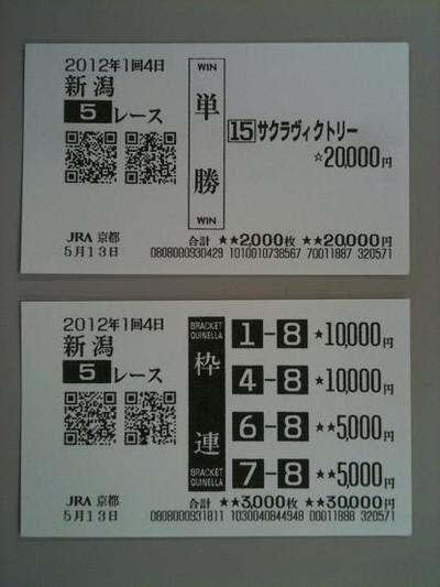 Ni051305a