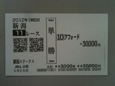 Ni052011a