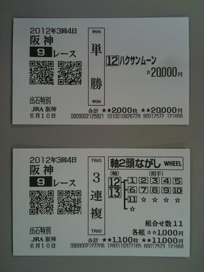 Ha061009b