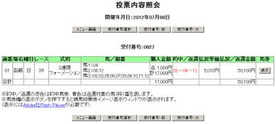 Hk070803bbmp
