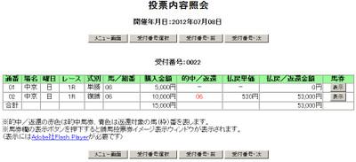 Cy070801abmp