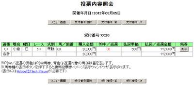 Ko080505abmp
