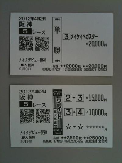 Ha090905a
