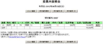 Ha091507abmp