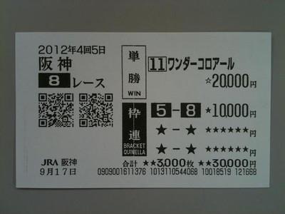 Ha091708a