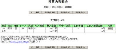 Ha091609abmp