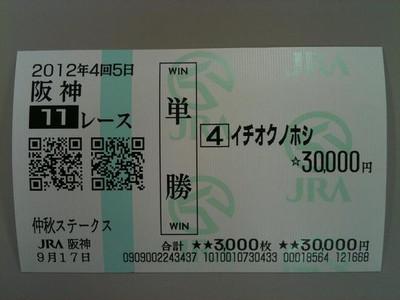 Ha091711a