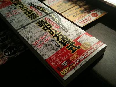 A0221book